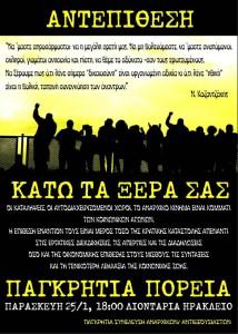 pagkrhtia_25-1